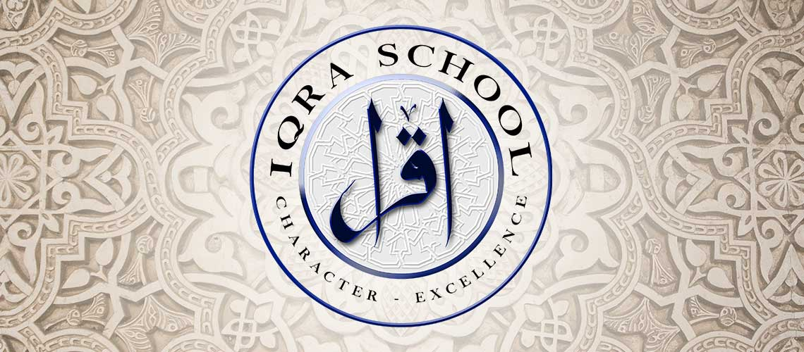 Academic excellence - Islamic cultural and moral values.